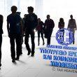 Νέα ΠΝΠ με μέτρα για την πανδημία – Αναστολή συμβάσεων εργασίας εργαζομένων για Αύγουστο και Σεπτέμβριο